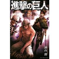 Manga Set Attack on Titan (Shingeki no Kyojin) (28) (未完)進撃の巨人 1~28巻セット)  / Isayama Hajime