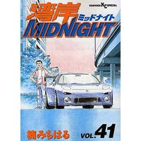 Manga Set Wangan Midnight (41) (湾岸ミッドナイト(41))  / Kusunoki Michiharu