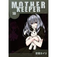 Manga Complete Set Mother Keeper (10) (マザーキーパー 全10巻セット)  / Sorano Kairi