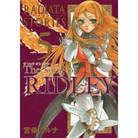 Manga Complete Set RADIATA STORIES (5) (RADIATA STORIES The Song of RIDLEY 全5巻セット)  / Kujo Karuna