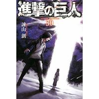 Manga Set Attack on Titan (Shingeki no Kyojin) (30) (★未完)進撃の巨人 1~30巻セット)  / Isayama Hajime