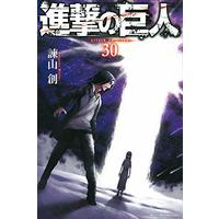 Manga Attack on Titan (Shingeki no Kyojin) vol.30 (進撃の巨人(30) (講談社コミックス))  / Isayama Hajime