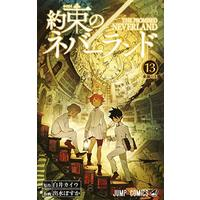 Manga The Promised Neverland (Yakusoku no Neverland) vol.13 (約束のネバーランド 13 (ジャンプコミックス))  / Demizu Posuka