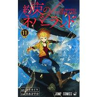 Manga The Promised Neverland (Yakusoku no Neverland) vol.11 (約束のネバーランド 11 (ジャンプコミックス))  / Demizu Posuka