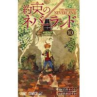 Manga The Promised Neverland (Yakusoku no Neverland) vol.10 (約束のネバーランド 10 (ジャンプコミックス))  / Demizu Posuka