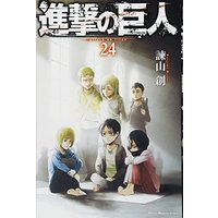 Manga Attack on Titan (Shingeki no Kyojin) vol.24 (進撃の巨人(24) (講談社コミックス))  / Isayama Hajime