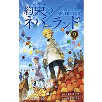 Manga The Promised Neverland (Yakusoku no Neverland) vol.9 (約束のネバーランド 9 (ジャンプコミックス))  / Demizu Posuka