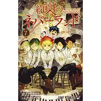 Manga The Promised Neverland (Yakusoku no Neverland) vol.7 (約束のネバーランド 7 (ジャンプコミックス))  / Demizu Posuka