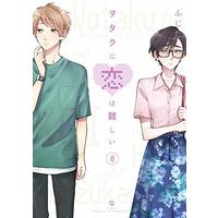 Manga Wotakoi: Love Is Hard for Otaku (Wotaku ni Koi wa Muzukashii) vol.8 (ヲタクに恋は難しい (8))  / Fujita