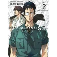 Manga PSYCHO-PASS vol.2 (PSYCHO-PASS サイコパス Sinners of the System 「Case.2 First Guardian」 (BLADE COMICS))  / Sai Natsuo