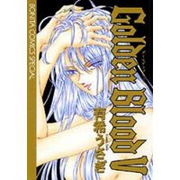 Manga Complete Set Golden Blood (5) (Golden Blood 全5巻セット)  / Yuuki Usagi