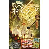 Special Edition Manga The Promised Neverland (Yakusoku no Neverland) vol.13 (約束のネバーランド 13 特装版 (ジャンプコミックス))  / Demizu Posuka