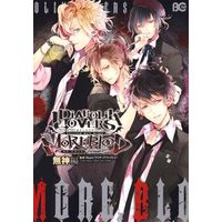 Manga DIABOLIK LOVERS (DIABOLIK LOVERS MORE BLOOD アンソロジー 無神編 / アンソロジー)