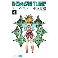 Manga Set Demon Tune (4) (DEMON TUNE 4 (ジャンプコミックス))  / Kodama Yuuki