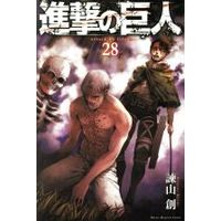 Manga Attack on Titan (Shingeki no Kyojin) vol.28 (進撃の巨人(28))  / Isayama Hajime