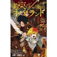 Manga Set The Promised Neverland (Yakusoku no Neverland) (16) (☆未完)約束のネバーランド 1~16巻セット)