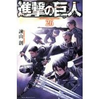 Manga Attack on Titan (Shingeki no Kyojin) vol.26 (進撃の巨人(26))  / Isayama Hajime