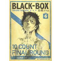 Manga Set BLACK‐BOX (6) (BLACK‐BOX(6) (アフタヌーンKC))  / Takahashi Tsutomu
