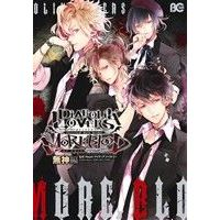Manga DIABOLIK LOVERS (DIABOLIK LOVERS MORE,BLOODアンソロジー 無神編)  / Anthology