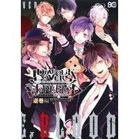 Manga DIABOLIK LOVERS (DIABOLIK LOVERS MORE,BLOODアンソロジー 逆巻編)  / Anthology & Rejet & Idea Factory