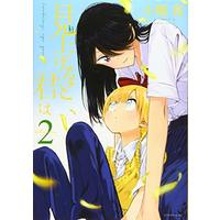 Manga Looking Up You (Miageru to Kimi wa) vol.2 (見上げると君は(2) (イブニングKC))  / Kobori Makoto