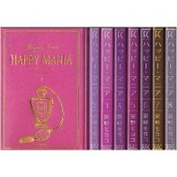 Manga Complete Set Happy Mania (8) (ハッピー・マニア 新装版 コミック 全8巻完結セット (Feelコミックス))  / Anno Moyoco