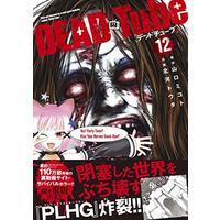 Dead Tube Manga