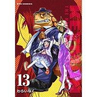 Warai Naku Manga Used Show All Stock Buy Japanese Manga