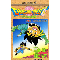Manga Dragon Quest: Dai no Daibouken & Dragon Quest vol.36 (ドラゴンクエスト ダイの大冒険(36))  / Inada Koji