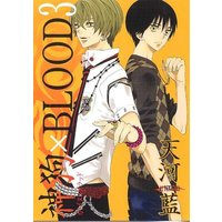 Manga Set Wolf God (Kamiinu x Blood) (3) (神狗×BLOOD (3) (ウィングス・コミックス))  / Tenkawa Ai