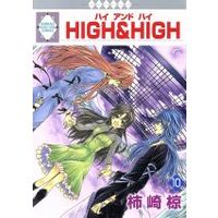Manga Set High & High (10) (HIGH&HIGH(10))  / Kakizaki Muku