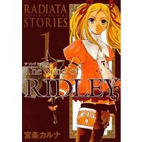 Manga RADIATA STORIES vol.1 (RADIATA STORIES The Song of RIDLEY(1))  / Kujo Karuna