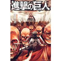 Special Edition Manga Attack on Titan (Shingeki no Kyojin) vol.31 (進撃の巨人(31)特装版 (プレミアムKC))  / Isayama Hajime