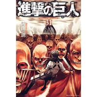 Manga Attack on Titan (Shingeki no Kyojin) vol.31 (進撃の巨人(31))  / Isayama Hajime