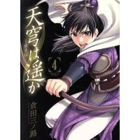 Kurata Minoji Items Buy Physical Manga