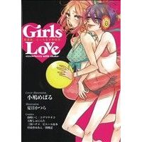 Manga  (Girls Love -strawberry milk shake-)  / Anthology