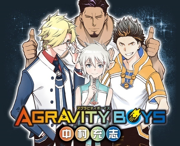 Agravity Boys Chapter 47 Release Date and Spoilers