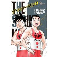 Manga Set The Showman (5) (★未完)THE SHOWMAN 1~5巻セット)  / Kikuta Hiroyuki