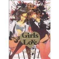 Manga  vol.1 (Girls Love(1))  / Anthology