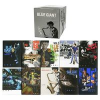Manga Complete Set Blue Giant Supreme (10) (特典付)BLUE GIANT 全10巻セット 全巻収納シルバーBOX付)  / Ishizuka Shinichi
