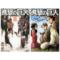 Special Edition Manga with Bonus Attack on Titan (Shingeki no Kyojin) vol.29 (特典付)限定29)進撃の巨人 限定版)  / Isayama Hajime