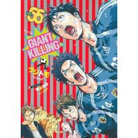 Manga Set Giant Killing (55) (★未完)GIANT KILLING 1~55巻セット)  / Tsujitomo