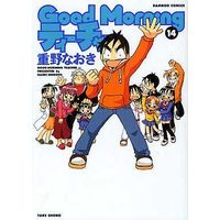 Manga Complete Set Good Morning Teacher (14) (GOOD MORNINGティーチャー 全14巻セット)  / Shigeno Naoki