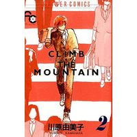 Manga Complete Set  (2) (CLIMB THE MOUNTAIN 全2巻セット)  / Kawahara Yumiko