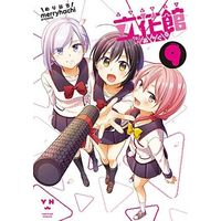Manga Complete Set Love to Lie Angle (Tachibanakan Triangle) (9) (立花館 To Lieあんぐる 全9巻セット)  / merryhachi