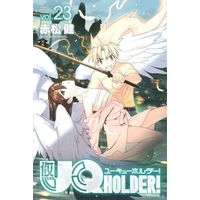 Manga Set UQ Holder! (23) (★未完)UQ HOLDER! 1~23巻セット)  / Akamatsu Ken