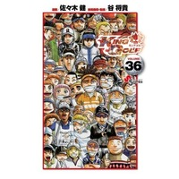 Manga Set King Golf (36) (★未完)KING GOLF 1~36巻セット)  / Sasaki Takeshi