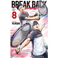 Manga Set Break Back (8) (★未完)BREAK BACK 1~8巻セット)  / Kasa