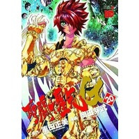 Manga Complete Set Saint Seiya: Episode.G & Knights of the Zodiac (Saint Seiya) (21) (聖闘士星矢EPISODE.G 全20巻セット+0巻 21冊セット)  / Okada Megumu