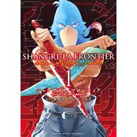 Special Edition Manga Shangri-La Frontier vol.1 (シャングリラ・フロンティア(1)特装版 (講談社キャラクターズA))  / Fuji Ryousuke